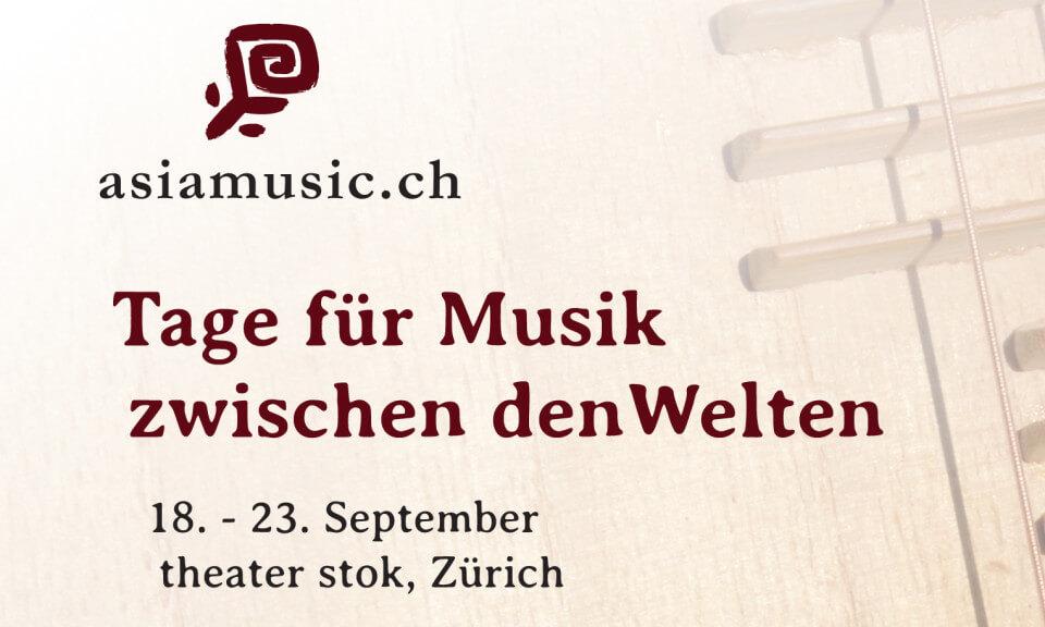 Zürcher Theaterverein Auf Den Bühnen Musik Festival